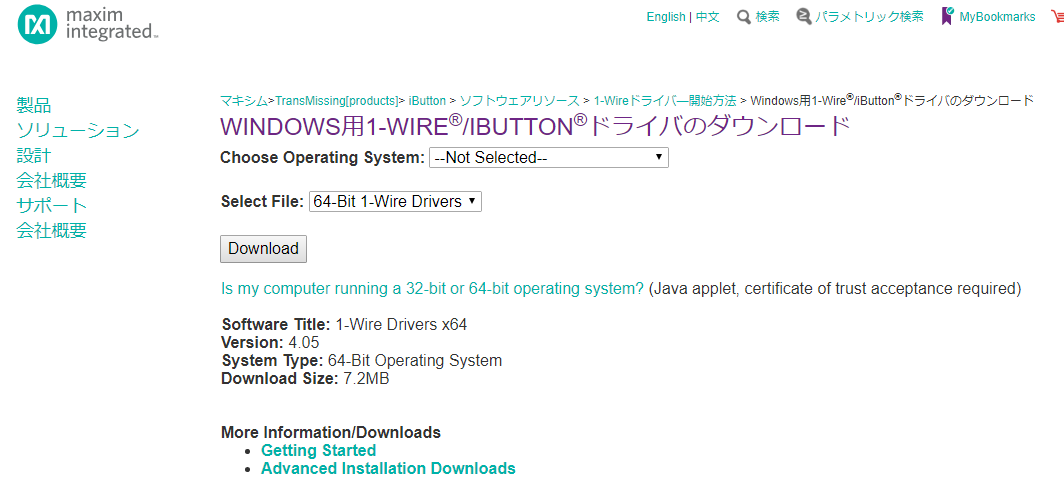 LabVIEWとDS18B20で1-Wire通信